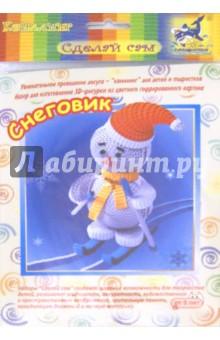 """Набор для изготовления 3D-фигурок на магнитах """"СНЕГОВИК"""" (БЗ-НГ-024)"""