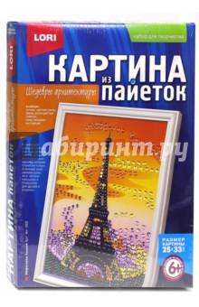 Набор ЭЙФЕЛЕВА БАШНЯ (Ап-022)