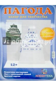 Архитектурное оригами Пагода