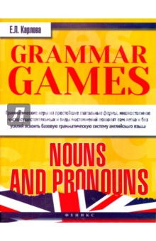 Grammar Games: Nouns and Pronouns