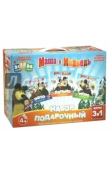 Настольная игра Маша и Медведь. Подарочный набор 3 в 1 (12555)