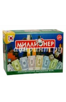 Настольная игра Миллионер-элит (00111)Бизнес-игры<br>Даже видавшие виды фанаты экономической игры, открыв эту коробку, присвистнут от удивления. На основе всего лучшего, проверенного многими поколениями игроков, в Миллионер-elite была создана игровая модель бизнеса, максимально приближенная к реальности! Налоговая система, акции, страховые полисы, аукционные торги - всё это мы собрали в одной игре.<br>Головокружительно! Увлекательно! Захватывающе! Эта игра не отпустит вас ни на секунду - можете проверить! Вам обязательно захочется доиграть до конца. тем более, что в отличие от традиционной экономической игры, фактор успеха имеет здесь больше слагаемых-неизвестных, которые могут сыграть на руку отстающему, помешать уверенному темпу лидера... Дерзайте!<br>Материал: пластмасса, бумага, картон.<br>Комплектация:<br>Правила игры1 шт.<br>Игровое поле1 шт.<br>Филиалы24 шт.<br>Предприятия12 шт.<br>Карточки<br>ШАНС20 шт.<br>ФОРТУНА30 шт.<br>УЧАСТКОВ26 шт.<br>Банкноты стоимостью:<br>1 фант48 шт.<br>5 фантов48 шт.<br>10 фантов48 шт.<br>20 фантов48 шт.<br>50 фантов48 шт.<br>100 фантов48 шт.<br>500 фантов48 шт.<br>Акции48 шт.<br>Страховые полисы:<br>зелёные12 шт.<br>синие12 шт.<br>оранжевые12 шт.<br>красные12 шт.<br>Фишки игроков6 шт.<br>Кубики2 шт.<br>Коробка - 1 шт.<br>Предназначено для детей старше 3-х лет из-за наличия мелких деталей<br>Изготовлено в России.<br>