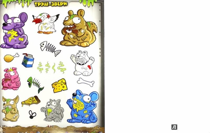 Иллюстрация 1 из 16 для Трэш-монстрики. Чумазые картинки. Развивающая книжка с наклейками | Лабиринт - книги. Источник: Лабиринт