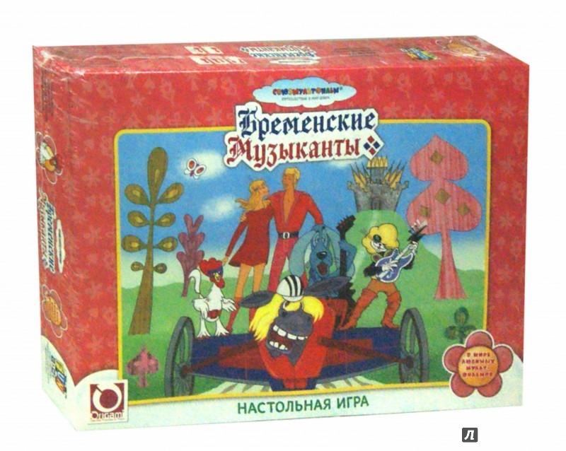 Иллюстрация 1 из 4 для Сказки. Бременские музыканты (10867) | Лабиринт - игрушки. Источник: Лабиринт