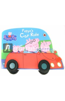 Peppas Car RideАнглийский для детей<br>Push-along play with Peppa Pig.<br>Peppa s Car Ride combines a book and toy in one to make the ultimate, simple novelty book. Your child will love to push them around, roll them, race them, and read them. Simple large-type words and fun annotations make these books perfect for learning and encouraging language skills. The safe, sturdy closure holds the pages together, so your child can roll them around and around, again and again.<br>Издание на английском языке.<br>