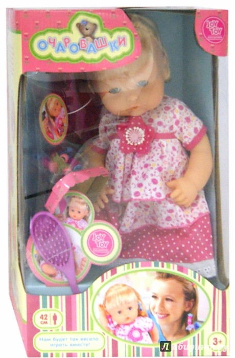 """Иллюстрация 1 из 2 для Кукла  Пупс """"Очаровашки"""" (с аксессуарами) (5306)   Лабиринт - игрушки. Источник: Лабиринт"""