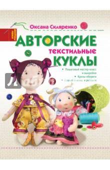 Каран на русском читать онлайн