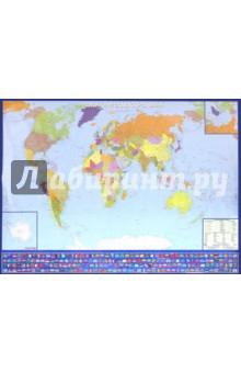 Политическая карта мира с флагами. Крым в составе РФАтласы и карты мира<br>Политическая карта мира с флагами, Крым в составе РФ.<br>В нижней части карты - флаги государств мира. <br>На картоне с матовой ламинацией.<br>Масштаб  1:26 000 000 <br>Формат 1 325 х 970 мм<br>