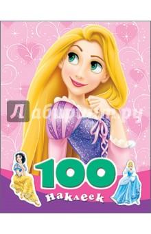 """100 наклеек """"Disney. Принцессы"""""""