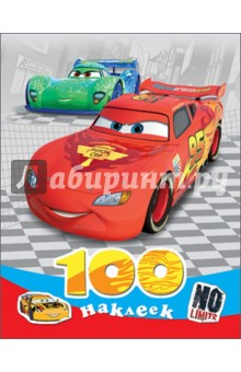 "100 наклеек ""Disney/Pixar. Тачки"""