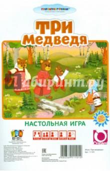 Три медведя. Настольная игра (11101)