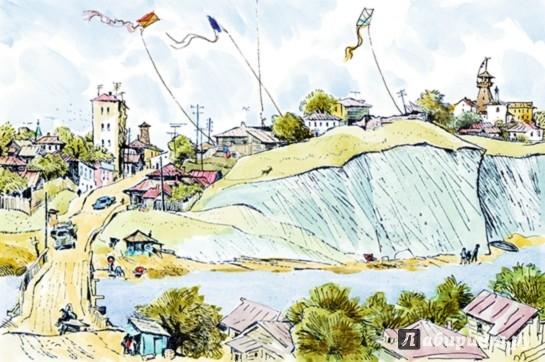 Иллюстрация 1 из 20 для Та сторона, где ветер - Владислав Крапивин | Лабиринт - книги. Источник: Лабиринт