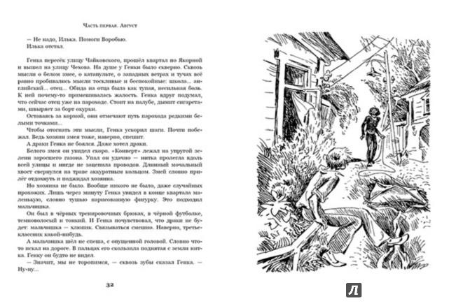 Та сторона где ветер фильм 1978 - википедия  wiki