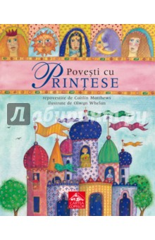 The Barefoot Book of Princesses (+CD)Литература на иностранном языке для детей<br>This warm and humorous collection presents much-loved favorites such as The Princess and the Pea from Denmark and less familiar figures including The Mountain Princess from Persia and The Horned Snakes Wife from the Iroquois of North America. Caitlin Matthewss wonderfully dramatic retellings are perfect for reading aloud, while Olwyn Whelans bright and witty illustrations are a feast in themselves.<br>