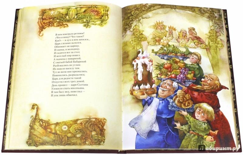 Иллюстрация 1 из 17 для Сказки - Александр Пушкин | Лабиринт - книги. Источник: Лабиринт