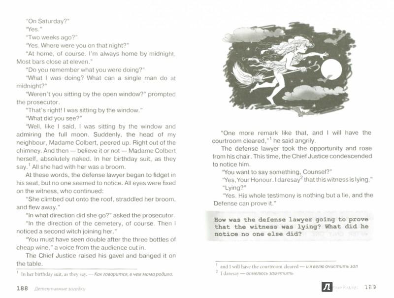 Иллюстрация 1 из 11 для 167 загадок для тех, кто хочет знать английский лучше - Елизавета Хейнонен   Лабиринт - книги. Источник: Лабиринт