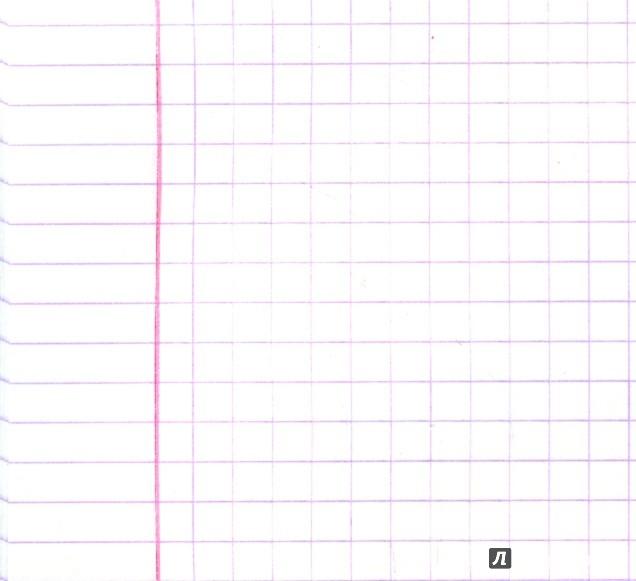 """Иллюстрация 1 из 7 для Тетрадь в клетку, А5, 48 листов """"Яркий орнамент"""". 5 видов (ТК484496)   Лабиринт - канцтовы. Источник: Лабиринт"""
