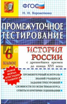 Степанова физика 8 класс читать онлайн