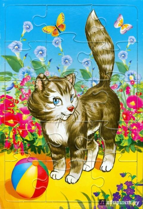 """Иллюстрация 1 из 7 для Пазл-15 """"Котик"""" (П-1512)   Лабиринт - игрушки. Источник: Лабиринт"""