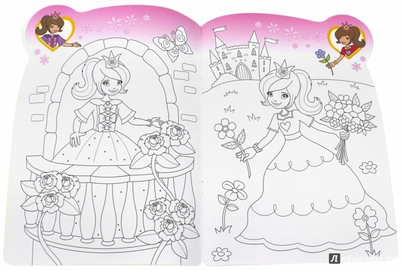 Иллюстрация 1 из 8 для Блеск! Сегодня ты станешь... Принцессой Цветов | Лабиринт - книги. Источник: Лабиринт