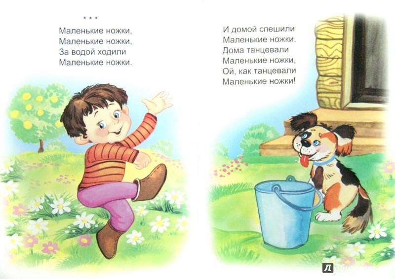 Иллюстрация 1 из 9 для Трень-брень, струночки | Лабиринт - книги. Источник: Лабиринт