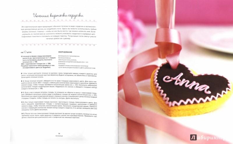 Иллюстрация 1 из 31 для Романтические торты - Пегги Поршен | Лабиринт - книги. Источник: Лабиринт