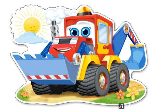 """Иллюстрация 1 из 12 для Puzzle-12 MAXI """"Забавный экскаватор"""" (В-120024)   Лабиринт - игрушки. Источник: Лабиринт"""
