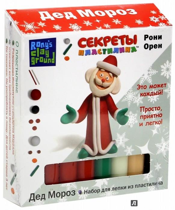 """Иллюстрация 1 из 5 для Набор для лепки из пластилина """"Дед Мороз""""   Лабиринт - игрушки. Источник: Лабиринт"""