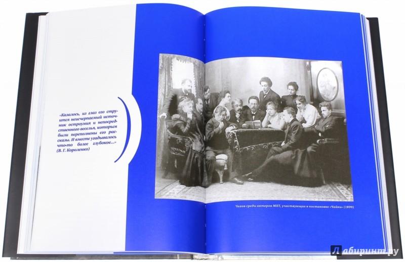 Иллюстрация 1 из 7 для Русские, изменившие мир. От Крузенштерна до Сахарова - Ирина Ломакина | Лабиринт - книги. Источник: Лабиринт
