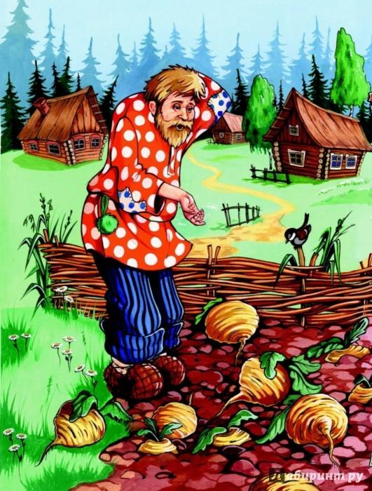 Иллюстрация 1 из 15 для Иван-царевич и серый волк | Лабиринт - книги. Источник: Лабиринт
