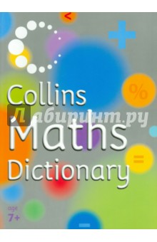 Collins Maths DictionaryСловари для школьников<br>Collins Maths Dictionary is a clear practical dictionary which can help you understand the meanings of over 375 Maths words.<br>Find it fast<br>Colour headwords, an A-Z on every page and a full index make it easy to find the right Maths word<br>Get it right<br>Clear accessible explanations increase your understanding<br>Feel confident<br>Illustrations and diagrams give extra clarity and information<br>Do more<br>Extra material include help yourself activities and tests for even more support<br>