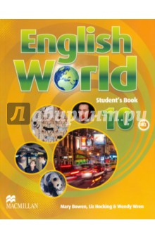 English World Students Book. Level 10Английский язык<br>English World is a 10-level course created by the best-selling authors of titles such as Way Ahead and Macmillan English. It offers a unique blend of first-language learning and teaching methodology combined with the needs of the non-native student. A wealth of reading material is presented as the vehicle for teaching grammar accuracy, along with fluency in writing, speaking and listening, and strategies for vocabulary building.<br>Key features of the course include<br>a variety of text types, with a focus on cross-curricular themes and content emphasis on critical thinking through detailed reading comprehension activities key vocabulary presentation and extension by activating students  prior knowled grammar, studied and practised using contextualised examples and a dedicated Grammar in use page<br>a three-stage approach to writing, promoting learner autonomy<br>realistic listening material presented as the basis for individual speaking and<br>personalisation activities<br>extended practice throughout in the Workbook<br>exam preparation and testing in the Exam Practice Book<br>additional student support on the Workbook CD-ROM, including student audio<br>material, the pronunciation chart with activities, and interactive games<br>additional teacher support on the Teacher s Digibook, including the Student s<br>Book with audio and answer keys, teacher training, and methodology videos<br>a course-specific dictionary for level 7 to facilitate the transition from primary<br>into secondary education<br>a variety of text types, with a focus on cross-curricular themes and content emphasis on critical thinking through detailed reading comprehension activities key vocabulary presentation and extension by activating students  prior knowled grammar, studied and practised using contextualised examples and a dedicated Grammar in use page<br>a three-stage approach to writing, promoting learner autonomy<br>realistic listening material presented as the basis for individual speaking and<br>personalisation activities<br>extended practice throughout in the Workbook<br>exam preparation and testing in the Exam Practice Book<br>additional student support on the Workbook CD-ROM, including student audio<br>material, the pronunciation chart with activities, and interactive games<br>additional teacher support on the Teacher s Digibook, including the Student s<br>Book with audio and answer keys, teacher training, and methodology videos<br>a course-specific dictionary for level 7 to facilitate the transition from primary<br>into secondary education<br>