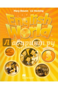 English World 3. WorkbookАнглийский язык<br>English World is an internationally acclaimed English language learning series for primary schools. It uses best-practice methodology to encourage to effective classroom teaching.                                                                          <br>Active, whole-class learning is supported by grammar and skills work applied in natural contexts. The highly visual printed resources are complemented by digital material featuring video dialogues of native speakers, animated posters and sing-along versions of songs.                     <br>Packed with practical, course-specific resources, the English World online Teacher s Resource Centre provides tools to help teachers to manage classroom realities and to meet the needs of their pupils. Key features includ English World Starter Pack, core skills record sheets, Teacher Methodology Modu and a test builder.<br>