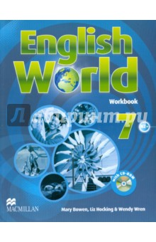 English World. Level 7. Workbook + CDАнглийский язык<br>English World is a 10-level course created by the best-selling authors of titles such as Way Ahead and Macmillan English. It offers a unique blend of first-language learning and teaching methodology combined with the needs of the non-native student. A wealth of reading material is presented as the vehicle for teaching grammar accuracy, along with fluency in writing, speaking and listening, and strategies for vocabulary building.<br>Key features of the course include<br>a variety of text types, with a focus on cross-curricular themes and content emphasis on critical thinking through detailed reading comprehension activities key vocabulary presentation and extension by activating students  prior knowled grammar, studied and practised using contextualised examples and a dedicated Grammar in use page<br>a three-stage approach to writing, promoting learner autonomy<br>realistic listening material presented as the basis for individual speaking and<br>personalisation activities<br>extended practice throughout in the Workbook<br>exam preparation and testing in the Exam Practice Book<br>additional student support on the Workbook CD-ROM, including student audio<br>material, the pronunciation chart with activities, and interactive games<br>additional teacher support on the Teacher s Digibook, including the Student s<br>Book with audio and answer keys, teacher training, and methodology videos<br>a course-specific dictionary for level 7 to facilitate the transition from primary<br>into secondary education<br>a variety of text types, with a focus on cross-curricular themes and content emphasis on critical thinking through detailed reading comprehension activities key vocabulary presentation and extension by activating students  prior knowled grammar, studied and practised using contextualised examples and a dedicated Grammar in use page<br>a three-stage approach to writing, promoting learner autonomy<br>realistic listening m