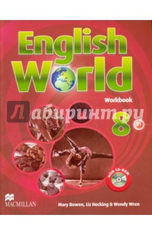 English World Workbook. Level 8+ CDАнглийский язык<br>English World is a stunningly visual ten-level course which will take children through from primary to secondary. Written by the authors of best-sellers Way Ahead and Macmillan English, English World combines best practice methodology with innovative new features for the modern classroom. Active whole-class learning is supported by interactive activities on the WB CD-ROM. Thorough grammar and skills work is applied in natural contexts in the real world, through dialogues and cross-curricular material. English World provides a complete package for today s teachers and students. Key features Innovative Teacher s DVD-ROM with teaching methodology videos, teacher training videos and interviews with the course authors as well as the complete digitised Student s Book with Answer Keys, accessible audio and zoomable activities Informative, cross-curricular and cross-cultural content means that students learn about the world through English The stories, topics and projects promote social values and citizenship Systematic skills support and extension in the Workbook helps students develop learning strategies Level 7 has a specially written Dictionary designed to ease the transition from primary to secondary.<br>