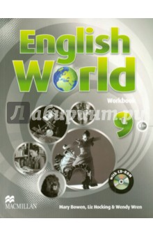 English World. Workbook. Level 9 +CDАнглийский язык<br>English World is a 10-level course created by the best-selling authors of titles such as Way Ahead and Macmillan English. It offers a unique blend of first-language learning and teaching methodology combined with the needs of the non-native student. A wealth of reading material is presented as the vehicle for teaching grammar accuracy, along with fluency in writing, speaking and listening, and strategies for vocabulary building.<br>Key features of the course include<br>a variety of text types, with a focus on cross-curricular themes and content emphasis on critical thinking through detailed reading comprehension activities key vocabulary presentation and extension by activating students  prior knowled grammar, studied and practised using contextualised examples and a dedicated Grammar in use page<br>a three-stage approach to writing, promoting learner autonomy<br>realistic listening material presented as the basis for individual speaking and<br>personalisation activities<br>extended practice throughout in the Workbook<br>exam preparation and testing in the Exam Practice Book<br>additional student support on the Workbook CD-ROM, including student audio<br>material, the pronunciation chart with activities, and interactive games<br>additional teacher support on the Teacher s Digibook, including the Student s<br>Book with audio and answer keys, teacher training, and methodology videos<br>a course-specific dictionary for level 7 to facilitate the transition from primary<br>into secondary education<br>a variety of text types, with a focus on cross-curricular themes and content emphasis on critical thinking through detailed reading comprehension activities key vocabulary presentation and extension by activating students  prior knowled grammar, studied and practised using contextualised examples and a dedicated Grammar in use page<br>a three-stage approach to writing, promoting learner autonomy<br>realistic listening material presented as the basis for individual speaking and<br>personalisation activities<br>extended practice throughout in the Workbook<br>exam preparation and testing in the Exam Practice Book<br>additional student support on the Workbook CD-ROM, including student audio<br>material, the pronunciation chart with activities, and interactive games<br>additional teacher support on the Teacher s Digibook, including the Student s<br>Book with audio and answer keys, teacher training, and methodology videos<br>a course-specific dictionary for level 7 to facilitate the transition from primary<br>into secondary education<br>