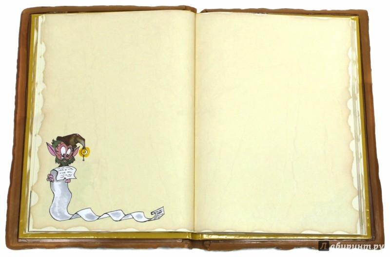 Иллюстрация 1 из 13 для Книга тайн. Дневник магических секретов с 3D обложкой (А5) | Лабиринт - книги. Источник: Лабиринт