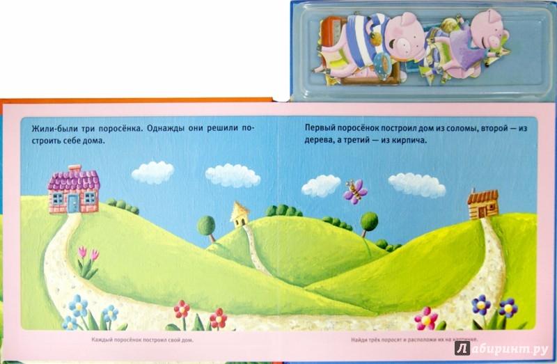 Иллюстрация 1 из 9 для Три поросенка. Книга с магнитными страницами   Лабиринт - книги. Источник: Лабиринт