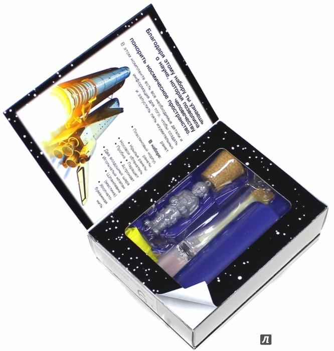 Иллюстрация 1 из 6 для Запусти ракету | Лабиринт - игрушки. Источник: Лабиринт