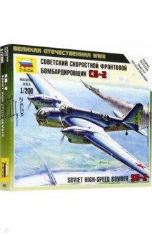 Советский скоростной бомбардировщик СБ-2 (6185) Звезда