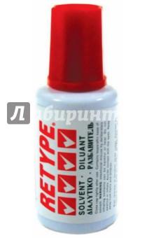 Разбавитель RETYPE 20ml (BS 110) TUKZAR