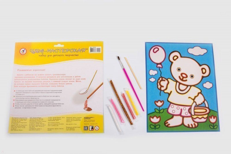 Иллюстрация 1 из 4 для Мерцающий песок. Медвежонок с шариком (2722)   Лабиринт - игрушки. Источник: Лабиринт