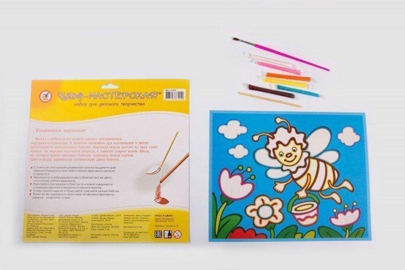 Иллюстрация 1 из 10 для Мерцающий песок. Пчела и цветы (2724) | Лабиринт - игрушки. Источник: Лабиринт