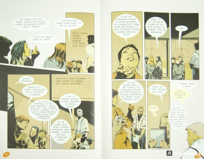Иллюстрация 1 из 21 для 451° по Фаренгейту. Графический роман - Брэдбери, Гамильтон   Лабиринт - книги. Источник: Лабиринт