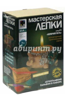 Глиняная свеча Колючий гость (217023)