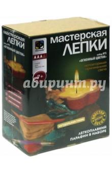 Глиняная свеча Огненный цветок (217025)