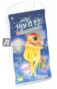 Радужная медуза Вилли (157025)Игрушки для ванной<br>Яркие, веселые Радужные медузы светятся, изменяя цвета. Прекрасно плавают, погружаясь на дно и поднимаясь к поверхности (за счёт моторчика, встроенного в туловище).<br>Размер игрушки - 12 см.<br>Игрушка предназначена детям от 3-х лет.<br>Материал: пластмасса, силикон, металл.<br>Работает от двух щелочных или аккумуляторных батареек типа ААА(LR6) (в комплект не входят).<br>Сделано в Китае.<br>