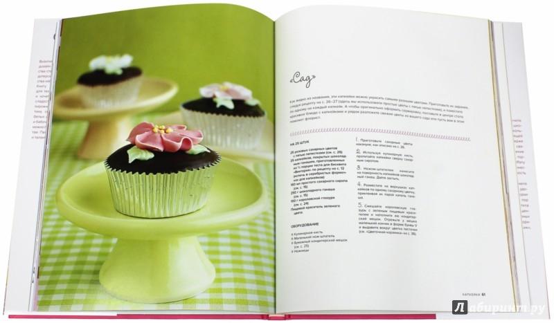 Иллюстрация 1 из 13 для Сладкий праздник. Стильные торты, печенья, пирожные - Пегги Поршен | Лабиринт - книги. Источник: Лабиринт