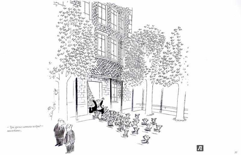 Иллюстрация 1 из 10 для Кое-что о детях - Жан-Жак Семпе | Лабиринт - книги. Источник: Лабиринт