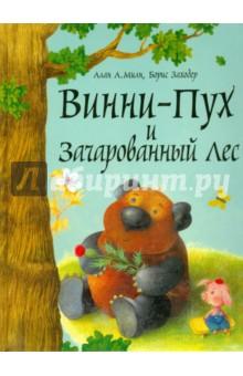 Читать онлайн книга улицы москвы